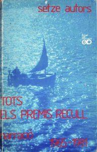 Premi Recull 1969, patrocinat per la Revista Recull, amb el conte El petó.